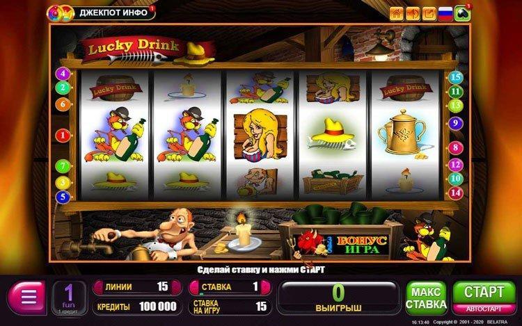 Slot Minuman Keberuntungan untuk uang sungguhan