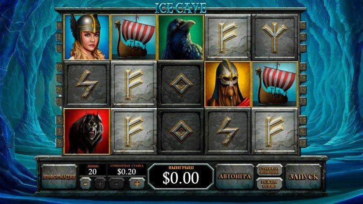 Slot Gua Es dengan uang sungguhan