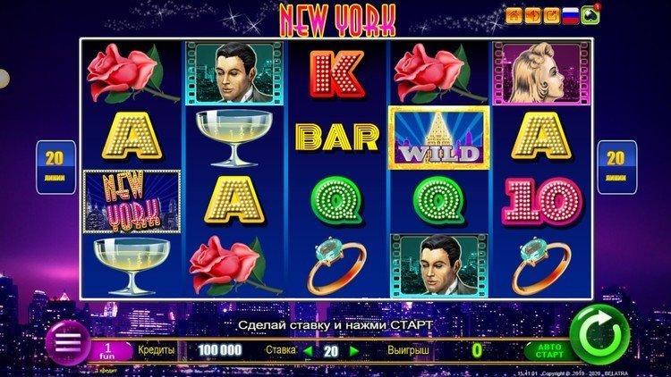 Slot New York