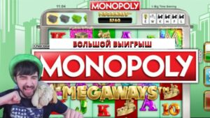 Slot Megaway Monopoli